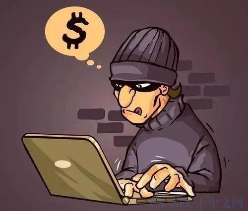 【安全圈】美女直播吸引赌客,安徽警方破获特大跨境网络赌博案!