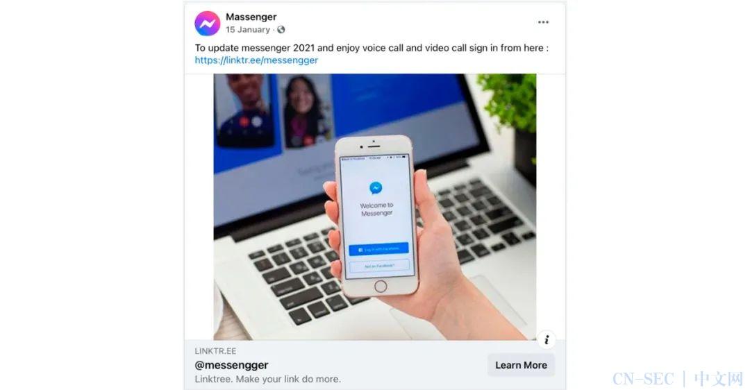 针对Facebook Messenger用户的诈骗活动