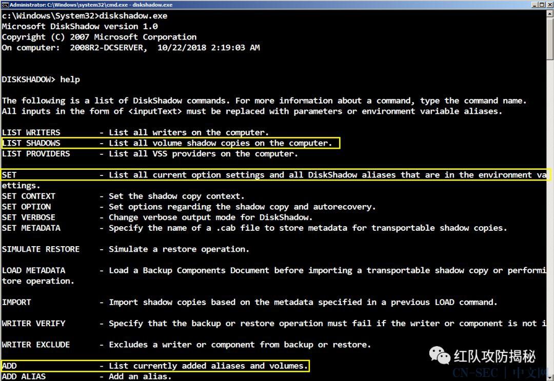完整导出目标域内所有域用户密码hash [ diskshadow 离线导 ]