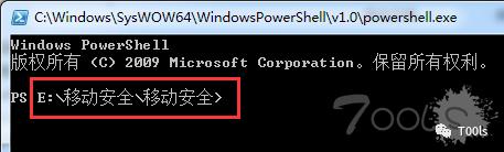 [奇技淫巧] PowerShell设置右键快捷方式