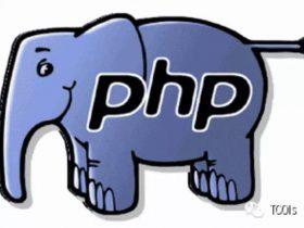 那些强悍的PHP一句话后门