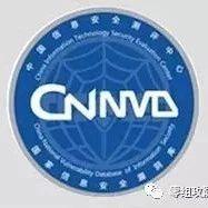 关于国家信息安全漏洞库(CNNVD)正式启动2018年兼容性服务申请工作的通知