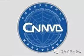 CNNVD新版官方网站正式上线