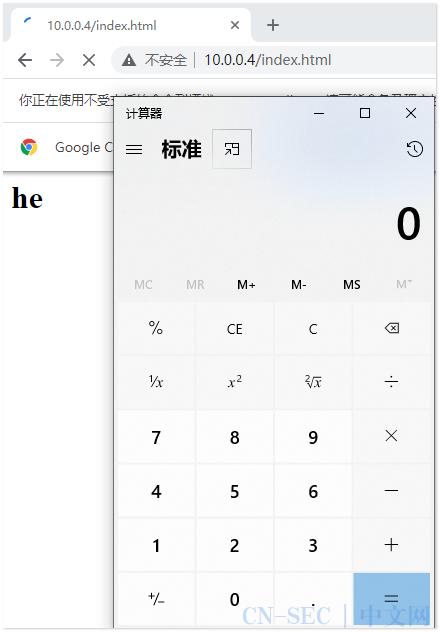 Chrome浏览器0Day漏洞PoC公开 默认沙盒模式下不受影响