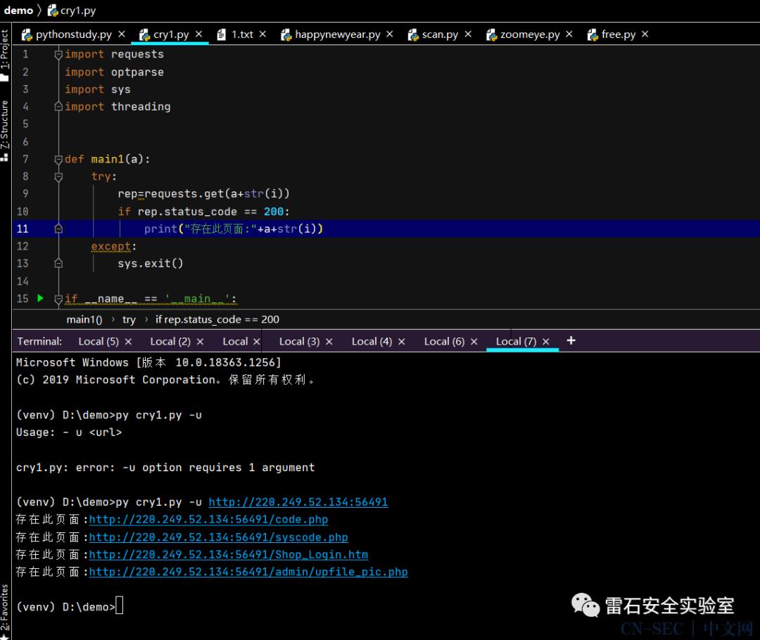 GO语言开发GUI安全工具实践