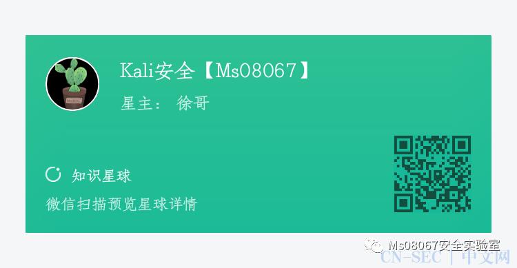 【Vulnhub靶机系列】DC1