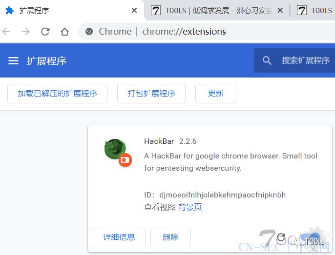 【奇技淫巧】Firefox插件 hackbar搬家到chrome 拒绝收费