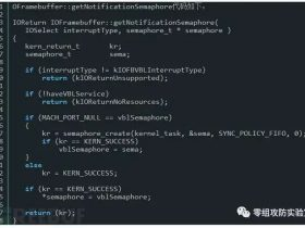 Pwn2own漏洞分享系列:利用macOS内核漏洞逃逸Safari沙盒