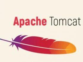 【漏洞预警】Apache Tomcat Session 反序列化代码执行漏洞(CVE-2020-9484)