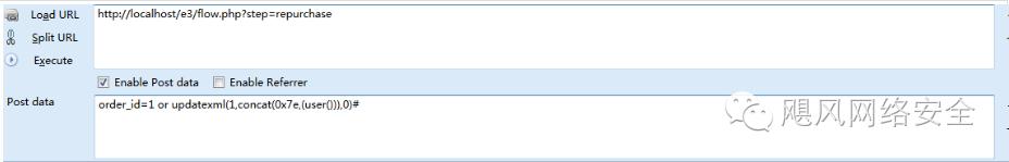 Ecshop V3.0.0 flow.php SQL注射漏洞