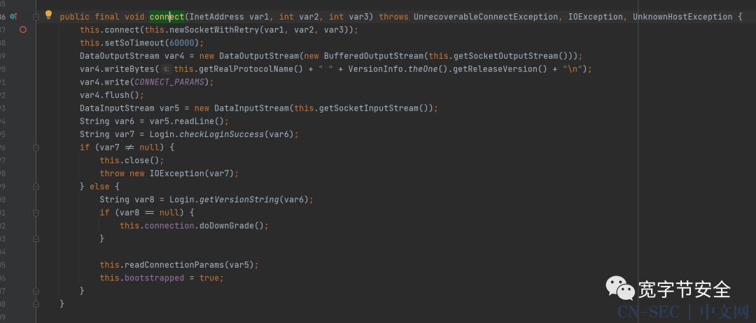 Weblogic T3协议解析以及T3内存马