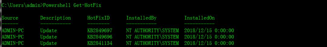 安全攻防 | win系统内核提权