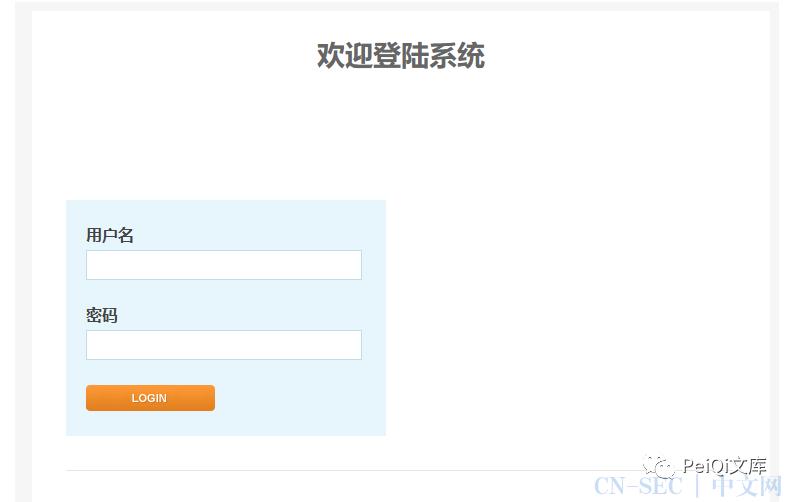 Kyan 网络监控设备 账号密码泄露漏洞