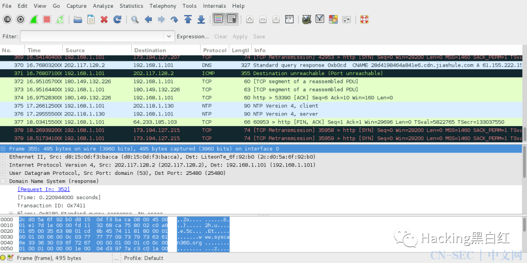 【网络安全学习系列】Wireshark使用教程