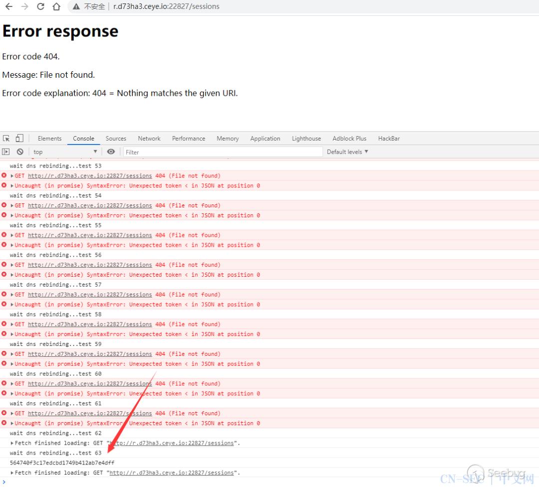 反制 Webdriver - 从 Bot 到 RCE 进发