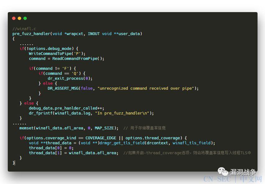 Winafl中基于插桩的覆盖率反馈原理