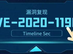 CVE-2020-11989:Apache Shiro权限绕过复现
