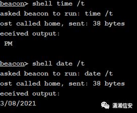 记一次未完成内网渗透实战记录