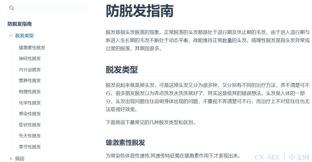 Numpy官方出中文版教程啦!还有防脱发指南