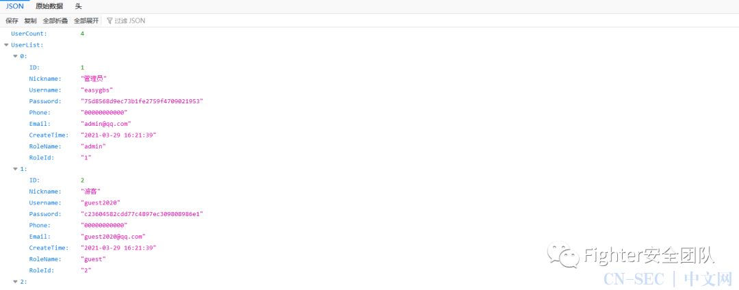 EasyGBS国标视频云平台未授权访问漏洞