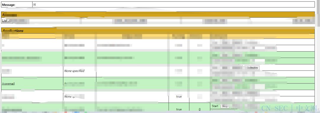 Coremail邮箱系统漏洞复现