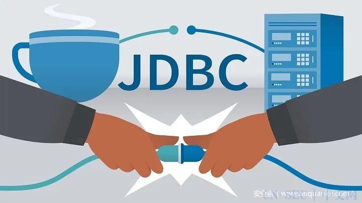 【技术分享】探探JDBC反序列化漏洞