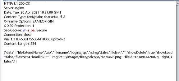 泛微OA管理后台任意文件上传Getshell 0 day