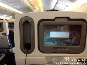 飞机上自带显示屏的安全测试