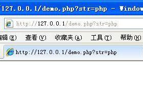 PHP 双字节、宽字节编码漏洞