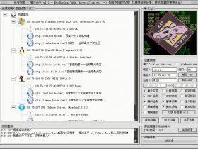 长安刺客 - 旁注杀手 v1.2 版 + CDN 终结者 v1.1 发布