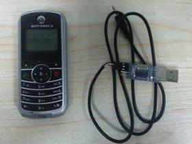 GSM Hackeing 之 SMS Sniffer 学习