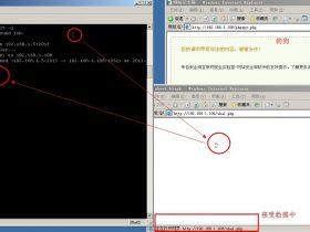 Metasploit 之使用socket通信的webshell简单分析