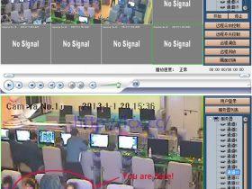 远程入侵QQ好友所在网吧监控系统,人脸识别、定位坐标,定点打击