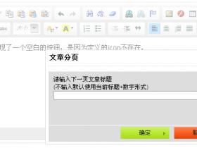 CKEditor配置及插件(Plugin)编写示例