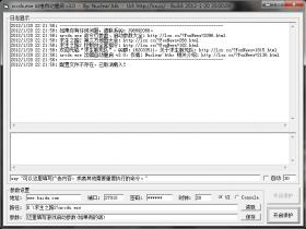 srcds.exe 出错自动重启 v3.0 - 发布