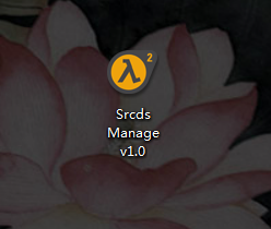Srcds Manage v1.0 [Srcds.exe 批量全自动智能管理工具]