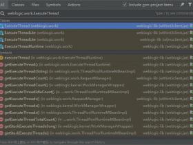 如何快速找到POC/EXP依赖的jar?