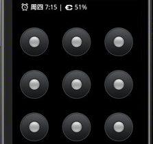 Android 无视屏幕解锁保护界面 - 安卓手机锁破解