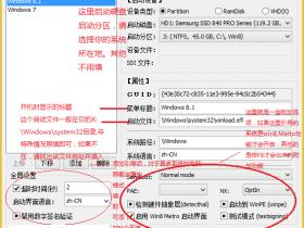 双系统的UEFI引导方案及失败后的修复方法
