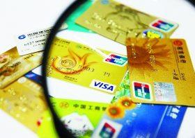银行卡被高价收购背后:网店刷信用成用途之一
