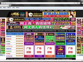利用百度广告管家暴力推广非法赌博、博彩广告!