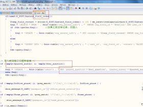 ECShop_V2.7.3_GBK_release1106 注入 0day