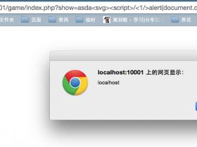 Bypassing Chrome's Anti-XSS Filter,绕过谷歌浏览器 XSS 过滤器