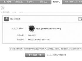 """数百黑""""315""""网站删帖收费牟利:日入数万元"""