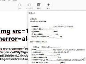 Xmind XSS 2 RCE 漏洞复现