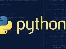 PyPy为什么能让Python比C还快?一文了解内在机制